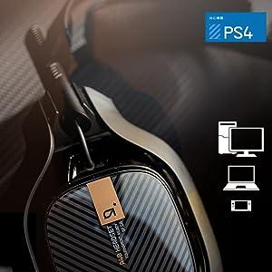 Astro A40 TR ヘッドセット+ MixAmp Pro TR プロが求める究極サウンド