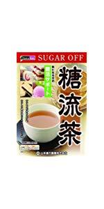 山本漢方製薬 糖流茶