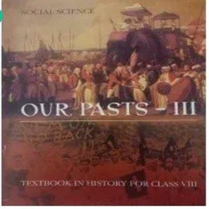 class 8 books