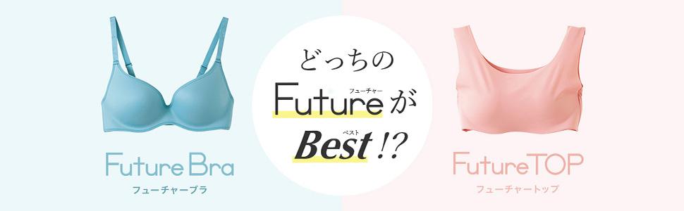 futurebra_1_970_300
