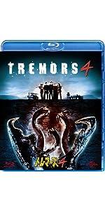 Amazon | トレマーズ [DVD] | 映...