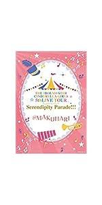 【Amazon.co.jp限定】5thLIVE TOUR Serendipity Parade @MAKUHARI