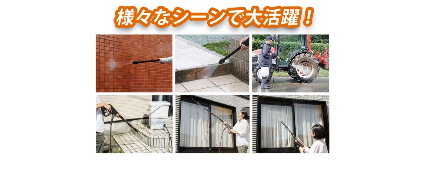 アイリスオーヤマ 高圧洗浄機 サイレント 温水対応 タンク式 場所を選ばす使用可能 SBT-512N