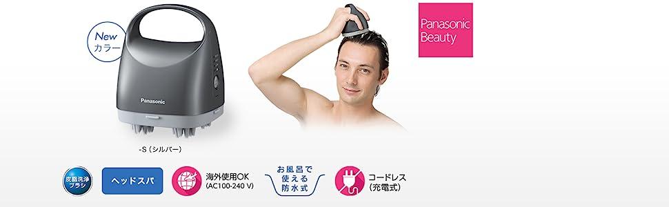 自宅ヘッドスパで、頭皮環境清浄化