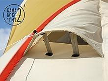 DOPPELGANGER(ドッペルギャンガー) アウトドア カマボコテント2 設営簡単 4~5人用 T5-489 ベンチレーター
