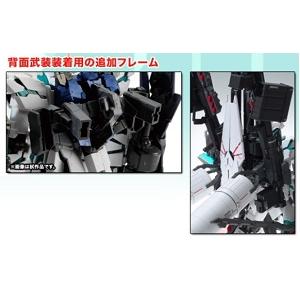 MG 1/100 RX-0 フルアーマーユニコーンガンダム Ver.ka