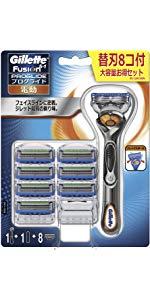 ジレット プログライド フレックスボール パワ-髭剃り 本体+替刃8個付