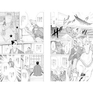 角川まんが学習シリーズ 日本の歴史 全15巻+別巻4冊セット