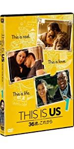 THIS IS US/ディス・イズ・アス 36歳、これから vol.1 [DVD]