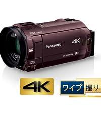 Panasonic デジタル4Kビデオカメラ WX995M 64GB ワイプ撮り あとから補正 ブラウン HC-WX995M-T