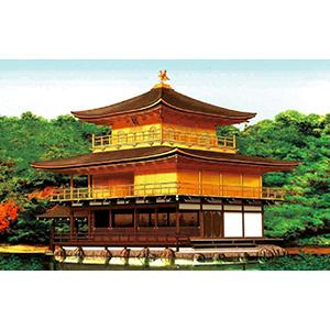 フジミ模型 1100 金閣寺屋根茶色塗装仕様