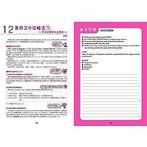 準英検2級 練習問題 ダウンロード 解説 pdf