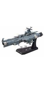 地球連邦主力戦艦 ドレッドノート級 ドレッドノート