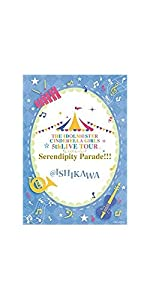 【Amazon.co.jp限定】5thLIVE TOUR Serendipity Parade @ISHIKAWA