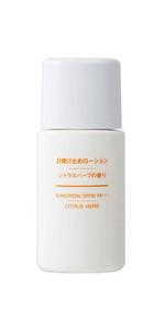 MUJI SPF30 Sunscreen Lotion, Citrus Herb Scent