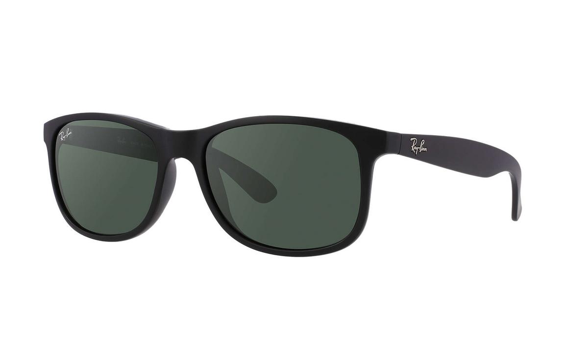Gafas de sol png
