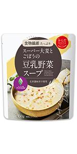 レトルト 豆乳スープ スーパー大麦