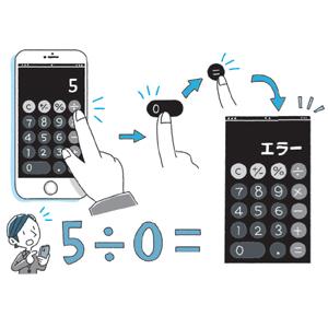 楽しくわかる数学基礎2.jpg