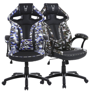 silla gaming en 2 colores stinger station army