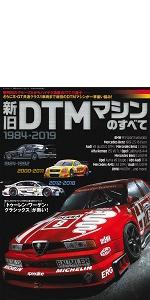 Racingon F1WRC ラリー F3 GT メルセデス DTM ドイツ 交流戦
