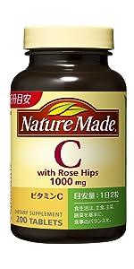 大塚製薬 ネイチャーメイド C500 200粒