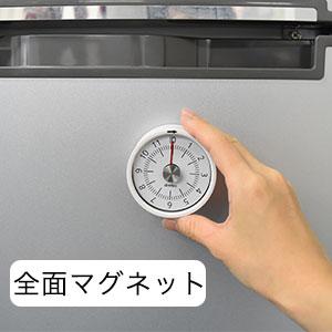 マグネット 磁石 冷蔵庫