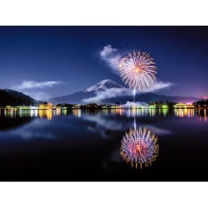 カレンダー 2020 TAKASHI 富士山 fuji ふじさん フジさん フジサン ふじ フジ 撮影スポット 絶景 カメラ 撮影 写真 ポストカード 写真家 カメラマン 静岡 山梨