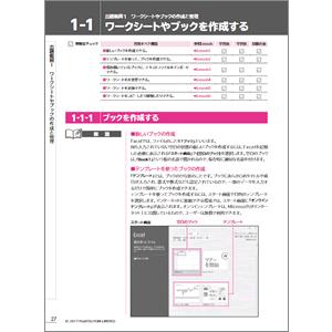 ページサンプル1
