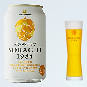 SORACHI1984 伝説のホップ、「ソラチエース」がもたらす味わい