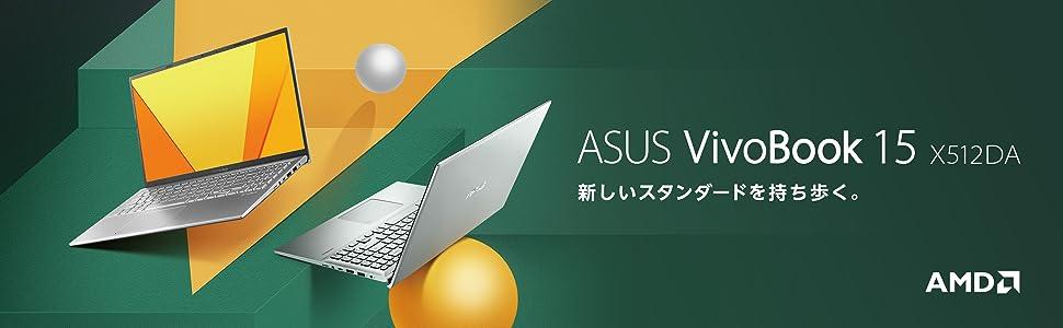 VivoBook 15 X512DA