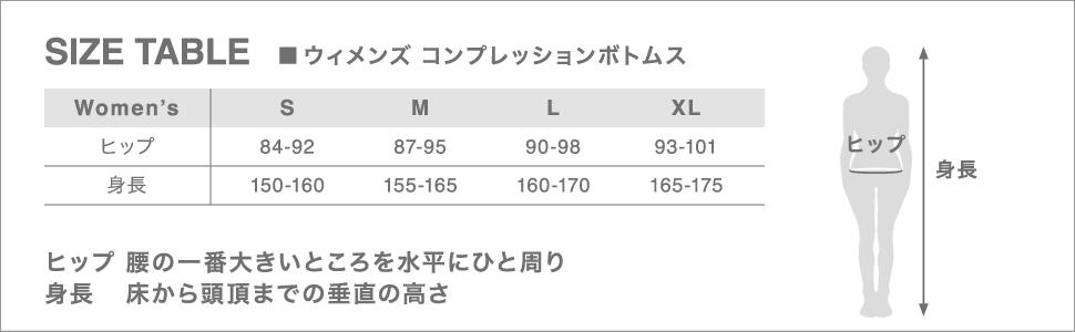 0b22ec7f704723 c3fit スポーツタイツ エレメントエアーロングタイツ レディース 3FW17122 サイズチャート