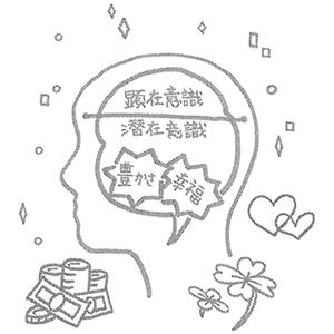 著者 紹介 小森圭太 こもりけいた メンタルコーチ インセティック 代表取締役 京セラ 広報宣伝部 大手製薬会社 広報 宣伝 業務 独立 コーチング 量子論 脳科学 独自 引き寄せ セッション 講座