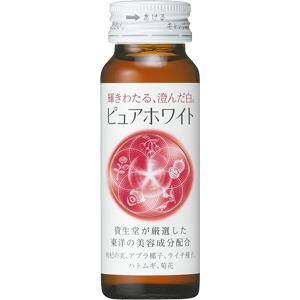 資生堂の美容サプリメント・ピュアホワイト・ドリンクタイプ・shiseido pure white