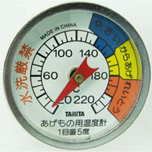 タニタ 温度計 揚げ物 5495B