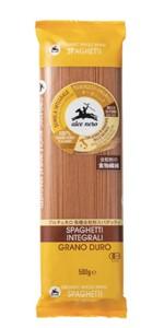 whole wheat spaghetti