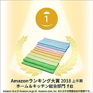 amazonランキング 大賞 1位 優勝 アマゾンランキング