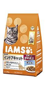 成猫用 インドアキャット まぐろ味