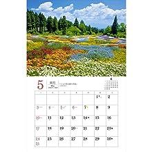 カレンダー2020 日本一美しい風景カレンダー