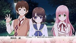 SoM PS4 プレイステーション4 恋愛 アドベンチャー Purewish
