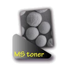 toner, black toner, canon toner, canon toner technology, cartridge 051, canon black toner, ms toner