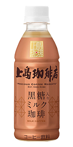 UCC 上島珈琲店 黒糖入りミルク珈琲ペットボトル
