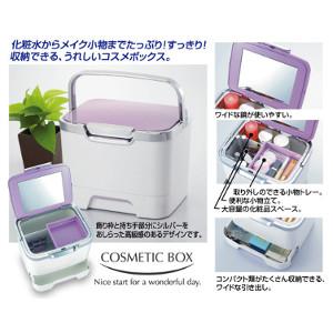 収納・コスメ・ボックス ・化粧品
