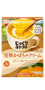 スープ soup frugra furugura グラノーラ スープinグラノーラ granola フルーツグラノーラ