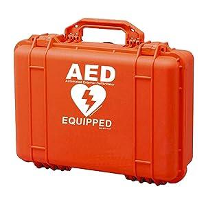 First Voice, AED, orange, rugged, carrying case, waterproof, dustproof, foam, medium, lifetime