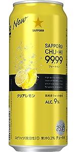99.99(フォーナイン) クリアレモン 500ml