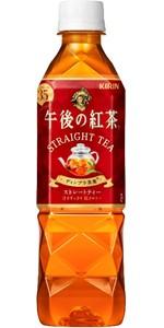 午後の紅茶、午後ティー、ごごのこうちゃ、午後、紅茶、お茶、茶、ティー、ペット、ストレートティー、ストレート、ミルクティー、ミルク、レモンティー、レモン、低カロリー、クラフティー、紅茶花伝、リプトン