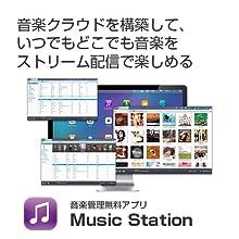 音楽管理アプリ「Music Station」