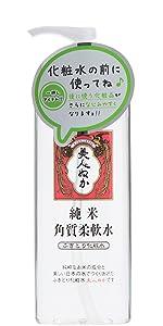 米ぬか ふきとり化粧水