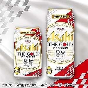 Asahi アサヒ お酒 酒 ビール ザ・ ゴールド THE GOLD
