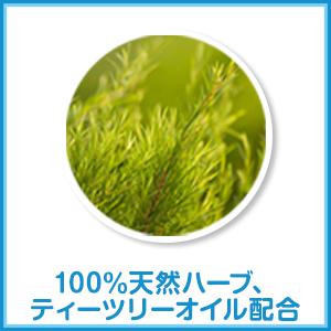 洗濯洗剤「トップ HYGIA(ハイジア)」は100%天然ハーブ、ティーツリーオイル配合